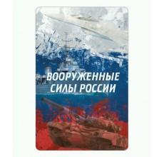 ВООРУЖЕННЫЕ СИЛЫ РОССИИ, Powerbank 2500 mAh