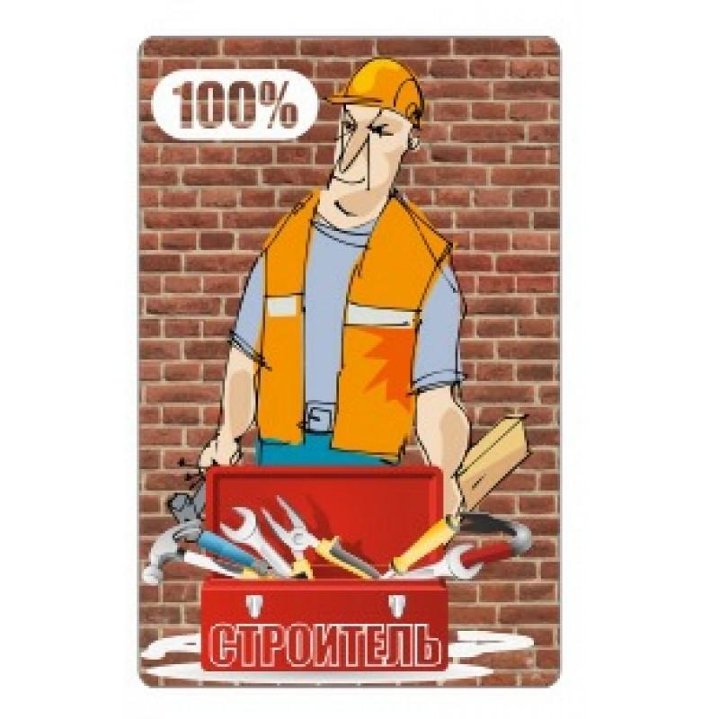 100% СТРОИТЕЛЬ, Powerbank