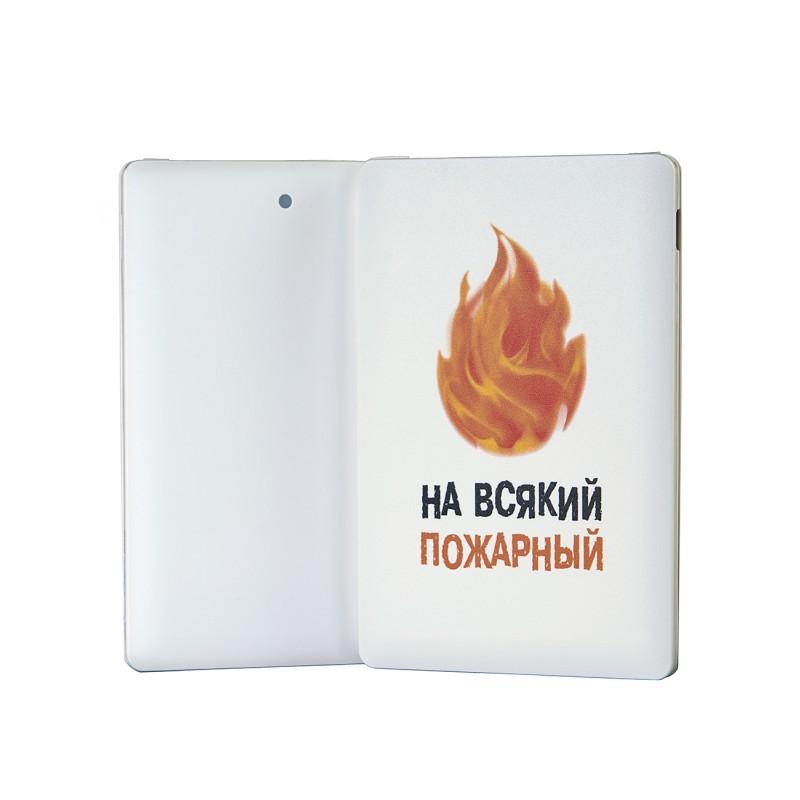 Внешний аккумулятор (powerbank) НА ВСЯКИЙ ПОЖАРНЫЙ, 4000 mAh