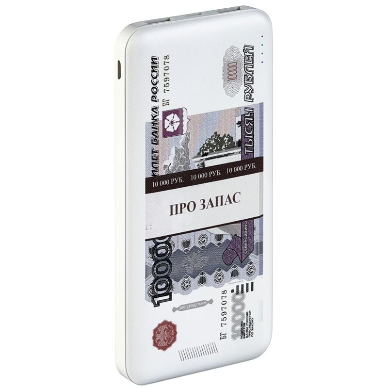 Внешний аккумулятор (powerbank) PB-180 ПАЧКА КУПЮР 10000 РУБ, 10000 mAh