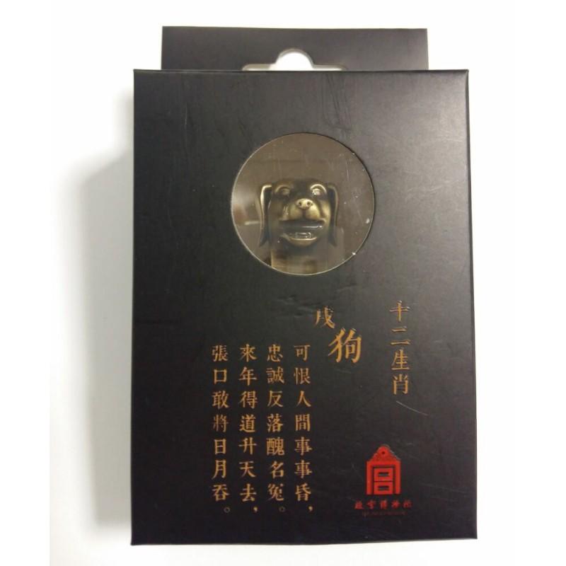 Флешка Китайский гороскоп. Год Тигра