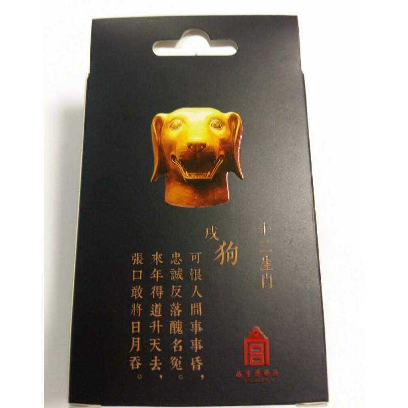Флешка Китайский гороскоп. Год Собаки