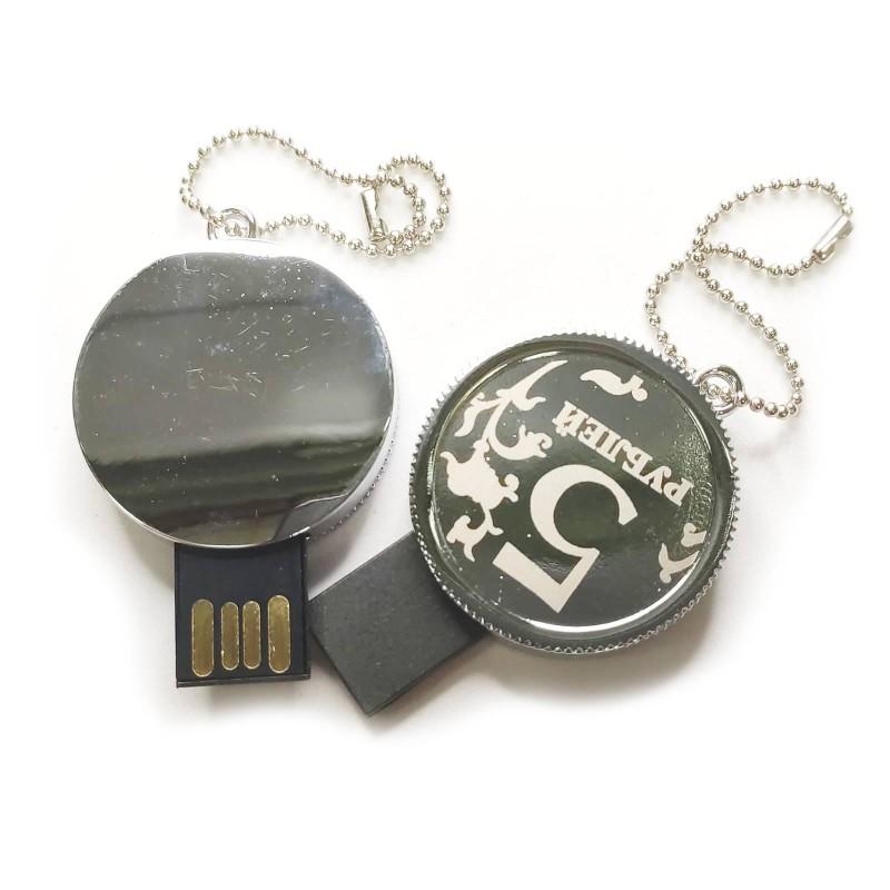 Флешка Монета 5 рублей