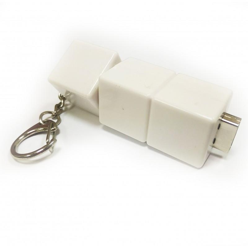 Флешка Кубик Рубика белый с карабином