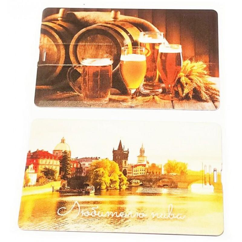 Флешка Любителю пива пластиковая карта