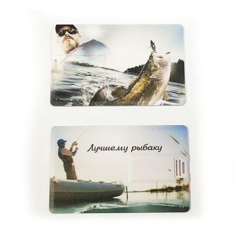 Флешка Лучшему рыбаку пластиковая карта