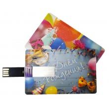 Флешка С Днем рождения 11741 с шариками пластиковая карта