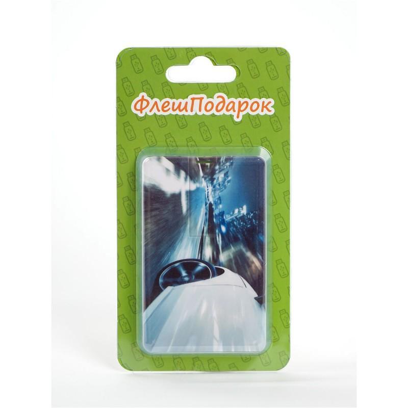 Флешка Скорость пластиковая карта