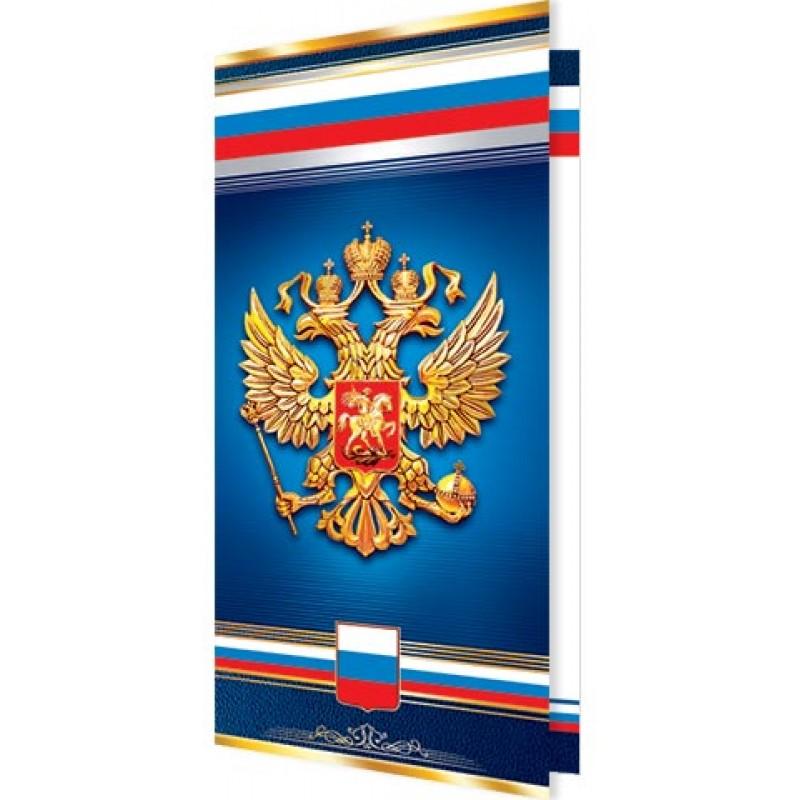 Открытка 2-01-10251 с гербом