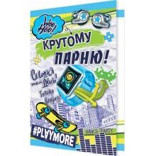 Открытка А5 2-04-3090 КРУТОМУ ПАРНЮ!