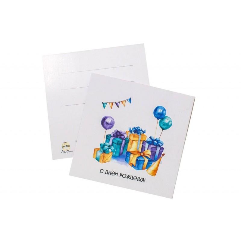 Мини-открытка 95*95 мм. С днем рождения! (коробки с шариками)