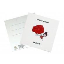 Мини-открытка 95*95 мм. Лучшей девушке на земле